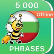 5000条短语 - 学习保加利亚语语言 - 来自于 FunEasyLearn