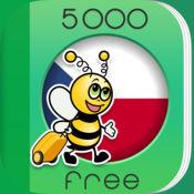 5000条短语 - 免费学习捷克语语言 - 来自于 FunEasyLearn