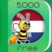 5000条短语 - 免费学习荷兰语语言 - 来自于 FunEasyLearn