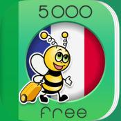 5000条短语 - 免费学习法语语言 - 来自于 FunEasyLearn 的