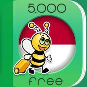 5000条短语 - 免费学习印度尼西亚语语言 - 来自于 FunEasy