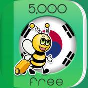 5000条短语 - 免费学习韩语语言 - 来自于 FunEasyLearn 的