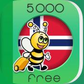 5000条短语 - 免费学习挪威语语言 - 来自于 FunEasyLearn 的会话手册