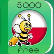 5000条短语 - 免费学习波兰语语言 - 来自于 FunEasyLearn