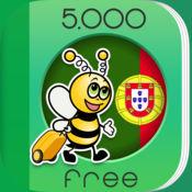 5000条短语 - 免费学习葡萄牙语语言 - 来自于 FunEasyLear