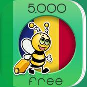 5000条短语 - 免费学习罗马尼亚语语言 - 来自于 FunEasyLe