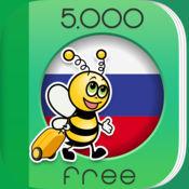 5000条短语 - 免费学习俄语语言 - 来自于 FunEasyLearn 的会话手册