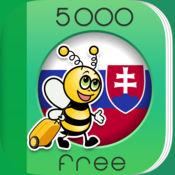 5000条短语 - 免费学习斯洛伐克语语言 - 来自于 FunEasyLe