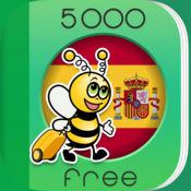 5000条短语 - 免费学习西班牙语语言 - 来自于 FunEasyLearn 的会话手册