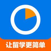 51offer—出国留学申请&智能选校方案