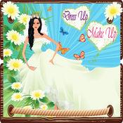 爱新娘装扮化妆