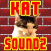 猫的声音 (Kat Soundz)