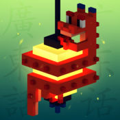 红龙工艺:立方体探索&块建立在中国