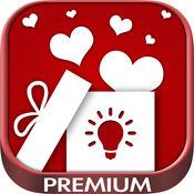 浪漫爱情礼物为你的男女朋友找到最完美最具创意的礼物