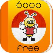 6000个单词 - 通过 Fun Easy Learn 免费学习印度尼西亚语语言和词汇