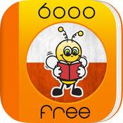 6000个单词 - 通过 Fun Easy Learn 免费学习波兰语语言和词汇