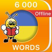 6000个单词