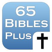 65 圣经和评