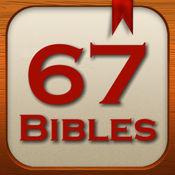 67圣经研究圣经的音频,注意事项和地图工具