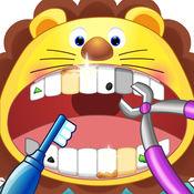 可爱牙医 - 儿童游戏
