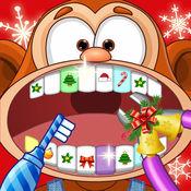 可爱牙医高清版 圣诞节 - 儿童游戏