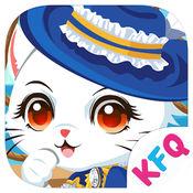 最可爱的猫咪 - 梦幻宠物打扮沙龙,儿童教育女生小游戏免费