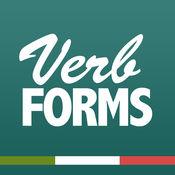 意大利: 动词 共轭 – VerbForms Italiano