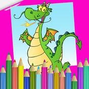 为孩子们我的宠物龙着色书:学画画小龙卡通和自由怪物图片