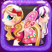 小马 装扮 宫殿游戏 和 游戏 的 敷料 和 时尚 世界 为 女孩 (Pony Dress Up Palace Pets)