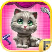 我的宠物小猫护理清洗与装扮化妆沙龙冒险 - 免费游戏的孩子