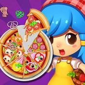 披萨游戏 经营餐...