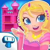 My Princess Castle - 创建和装饰娃娃屋