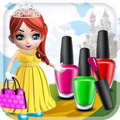 我的公主美甲沙龙梦幻设计俱乐部游戏 - 广告的免费应用
