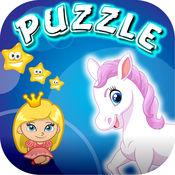 我的公主ponys拼图幻灯片