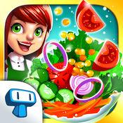 My Salad Bar - 健康食物的餐厅