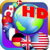 在世界地图上插国旗游戏HD