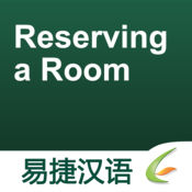 Reserving a Room  1.0.0