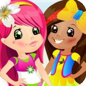 我可爱的小女孩复制及抽奖俱乐部游戏 - 免费应用程序