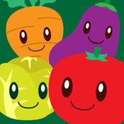 萌萌蔬菜宝贝好朋友 My Veggie Friends - Best Family Far