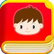 儿童图片词典