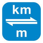 公里换算为米 | km换算为m