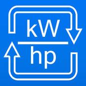 千瓦到公制馬力轉換器 - 公制馬力到千瓦轉換器