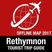 罗希姆诺 旅游指南+离线地图