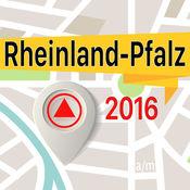 莱茵兰-普法尔茨 离线地图导航和指南