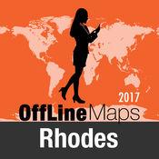 罗得岛 离线地图和旅行指南
