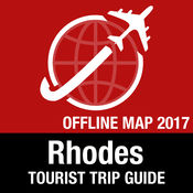 罗得岛 旅游指南+离线地图