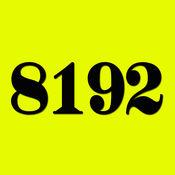 8192-2048的大哥