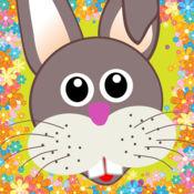 相框:复活节快乐!您的应用程序的数码相框。为了您的图片,照片