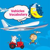 英语词汇车:为孩子和幼儿英语培训 1.0.0
