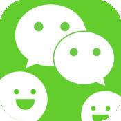 FindFriends! 针对微信的用戶。通过用户名來寻找、认识、对方互动、见面与新旧朋友约会。